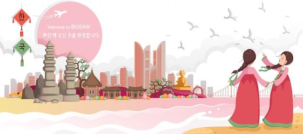 Busan es puntos de referencia de viajes de corea. cartel de viaje coreano y postal. bienvenido a busan.