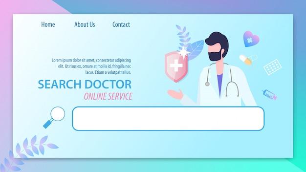 Buscar doctor servicio en línea hombre profesional