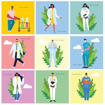 Busque un médico. antecedentes de los médicos del equipo. ilustración de vector de estilo plano