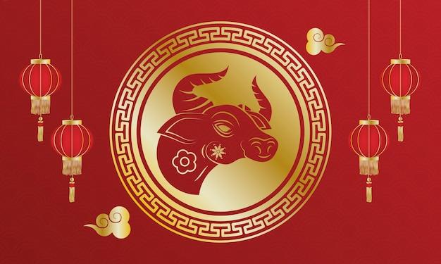 Cabeza de buey de año nuevo chino en sello dorado y lámparas