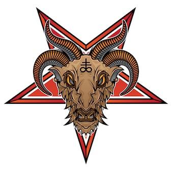 Cabeza de cabra demonio baphomet