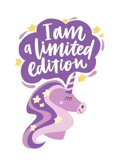 Cabeza de unicornio mágico de cuento de hadas, bocadillo y letras i am a limited edition escritas a mano con fuente caligráfica cursiva