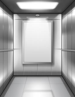 Cabina de ascensor vacía con cartel en blanco