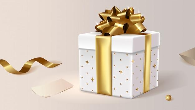 Caja de regalo blanca, cerrada. clip art ilustración para el sitio.