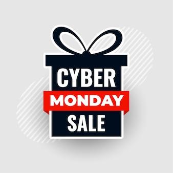 Caja de regalo moderna de venta cyber monday con lazo