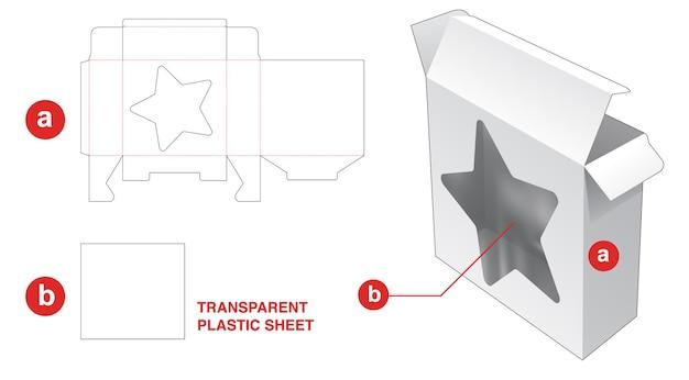 Caja de ventanas en forma de estrella gigante con plantilla troquelada de hoja de plástico transparente
