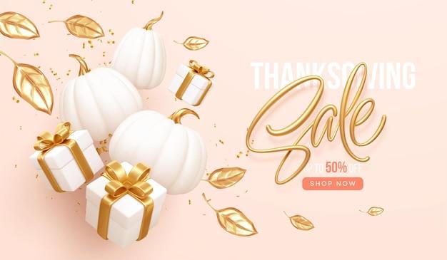 Calabaza blanca y dorada realista 3d con hojas doradas y caja de regalo aislada sobre fondo blanco. fondo de acción de gracias con calabazas y caja de regalo. ilustración vectorial