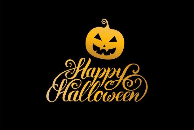 Calabaza con letras feliz halloween. fondo de la víspera de todos los santos. tarjeta festiva, diseño de carteles.
