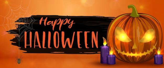 Calabazas de halloween talladas, banner horizontal. ilustración colorida de halloween de miedo.