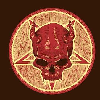 Calavera del diablo con pentagrama grabado