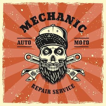 Calavera de mecánico y dos llaves inglesas cruzadas con emblema, placa, etiqueta, logo o estampado de camiseta en estilo vintage. ilustración de vector con texturas grunge en capas separadas