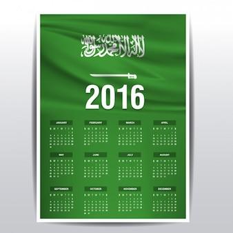 Calendario de 2016 de la bandera de arabia saudi