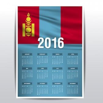 Calendario de 2016 de la bandera de mongolia