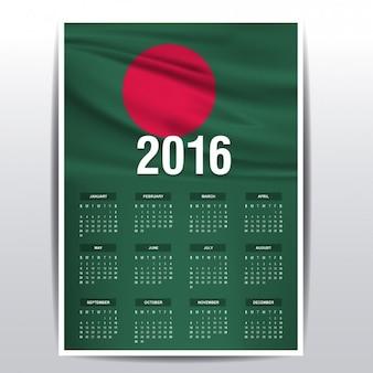 Calendario de 2016 de bangladés