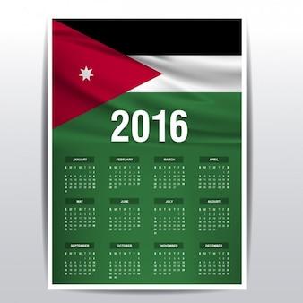 Calendario de 2016 de jordania
