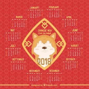 Calendario 2018 hecho a mano de año nuevo chino