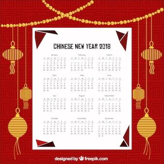 Calendario 2018 plano de año nuevo chino