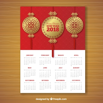 Calendario 2018 rojo y dorado de año nuevo chino