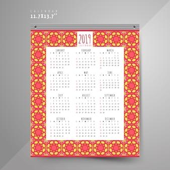 Calendario 2019 con patrones de colores