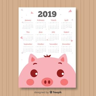 Calendario de 2019