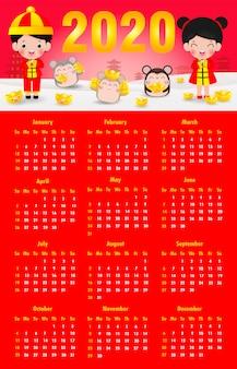 Calendario 2020. año nuevo chino