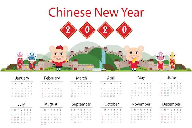 Calendario 2020 y gran muralla china