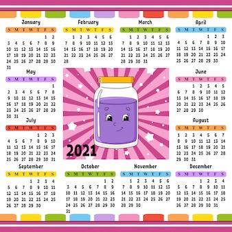 Calendario para 2020 con un lindo personaje.