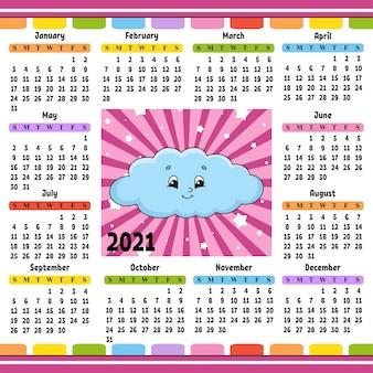 Calendario para 2021 con un lindo personaje funny cloud