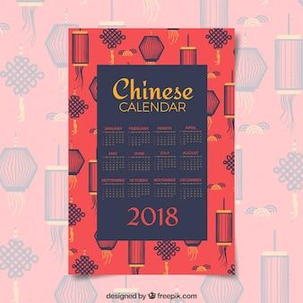 Calendario de acuarela de año nuevo chino con patrón