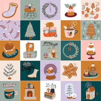 Calendario de adviento de navidad, estilo lindo dibujado a mano. veinticinco etiquetas de cuenta atrás navideña con ilustraciones escandinavas. .