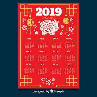 Calendario año nuevo chino 2019 en diseño plano