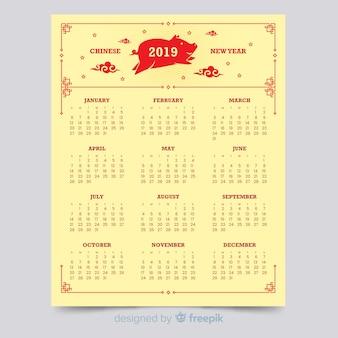 Calendario de año nuevo chino 2019 en diseño plano