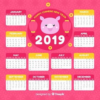 Calendario de año nuevo chino 2019