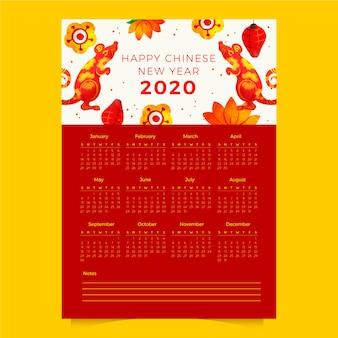 Calendario de año nuevo chino acuarela