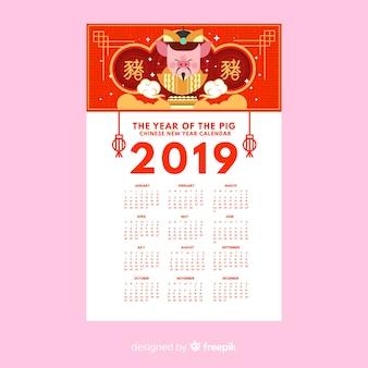 Calendario año nuevo chino cerdo emperador