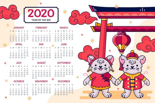 Calendario de año nuevo chino dibujado a mano