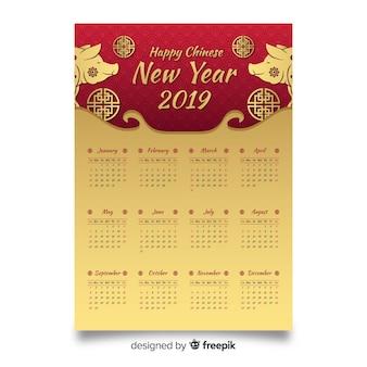 Calendario año nuevo chino dorado