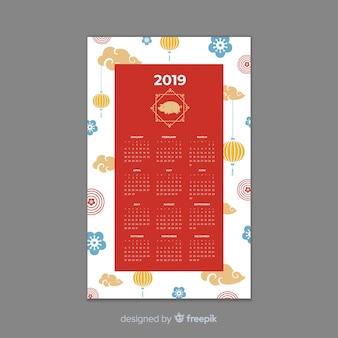Calendario año nuevo chino elementos planos