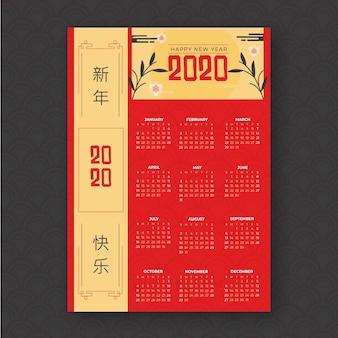 Calendario de año nuevo chino de estilo plano