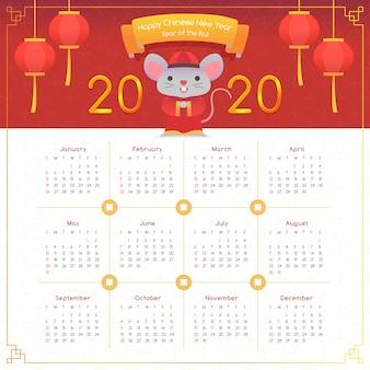 Calendario de año nuevo chino plano con luces