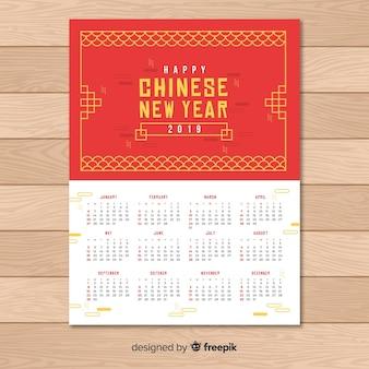 Calendario año nuevo chino plano