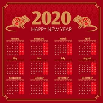 Calendario de año nuevo chino plano