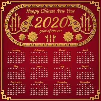 Calendario de año nuevo chino rojo y dorado