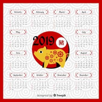 Calendario de año nuevo chino