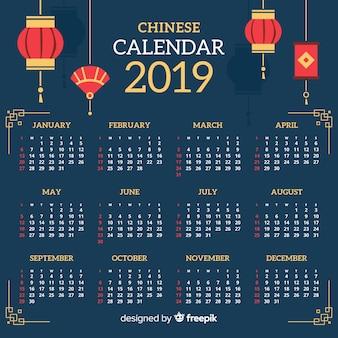 Calendario chino 2019