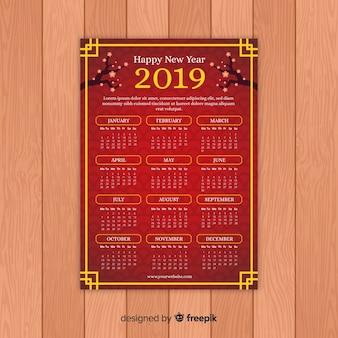 Calendario creativo de año nuevo chino