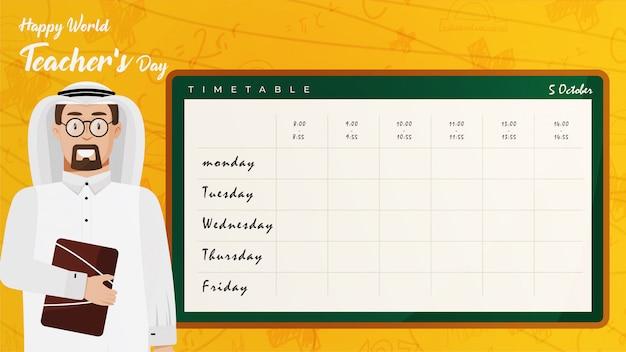 Calendario para el día mundial del maestro con profesor árabe