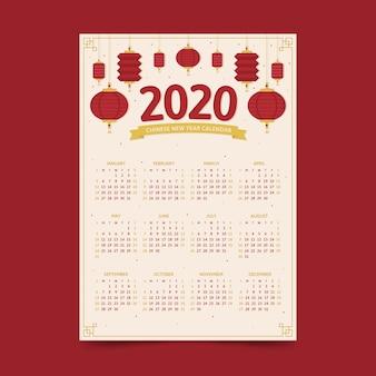Calendario de diseño plano del año nuevo chino