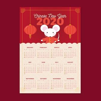 Calendario de diseño plano año nuevo chino