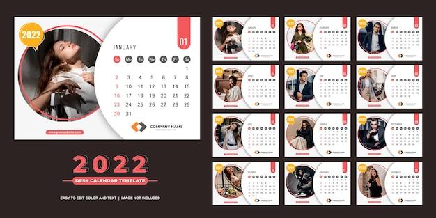 Calendario de escritorio 2022 plantilla limpio y elegante